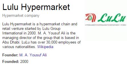 lulu hypermarket customer service contact number