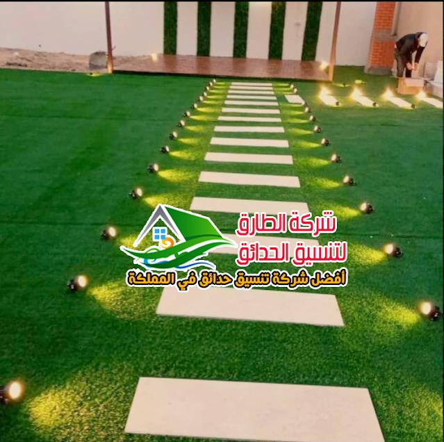 شركة تنسيق حدائق منزلية,  تنسيق حدائق أحواش منزلية , تنسيق حدائق منزلية