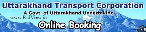 UTC Online Bus Ticket Booking