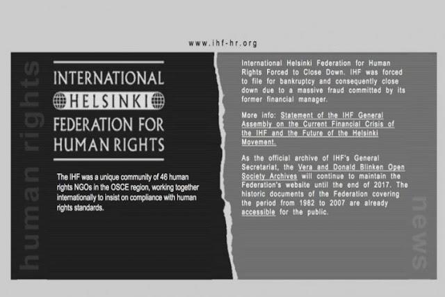 Τουλαχιστον 5 ΜΚΟ φέρεται να λειτουργεί ο Παναγιώτης Δημητράς
