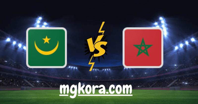 بث مباشر   مشاهدة مباراة المغرب ضد موريتانيا في تصفيات كأس أمم أفريقيا 2021