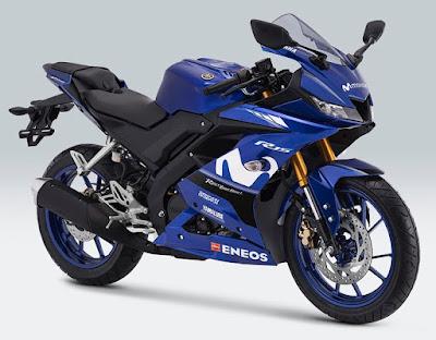 Kelebihan dan Kekurangan Yamaha R15 Terbaru