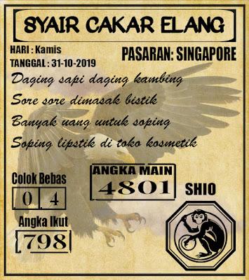 SYAIR SINGAPORE 31-10-2019