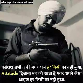 killer attitude status in hindi images