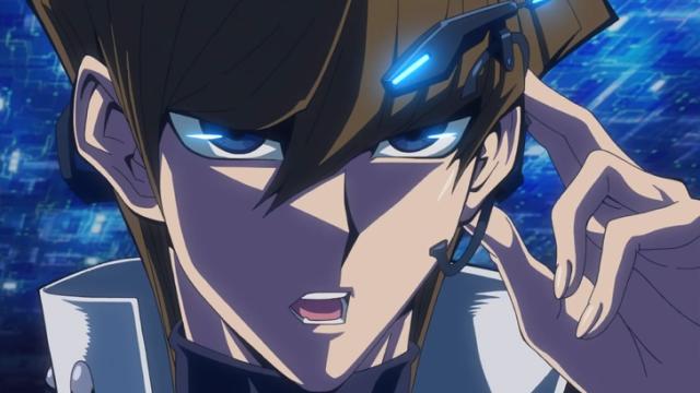 anime seto kaiba