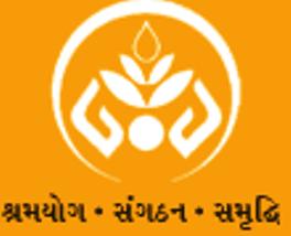 MGNREGA Gandhinagar 42 Project Officer, Coordinator and Expert Recruitment 2020