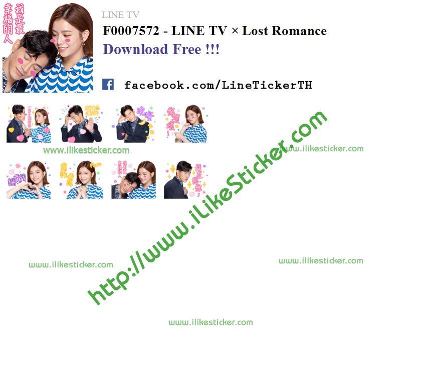 LINE TV × Lost Romance