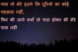 sad miss you hindi quotes
