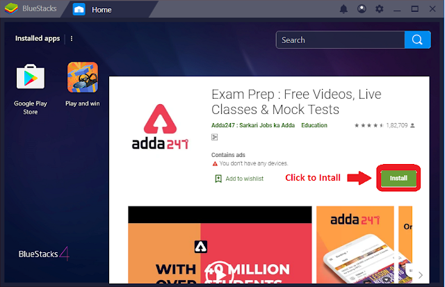 adda247 app for pc windows