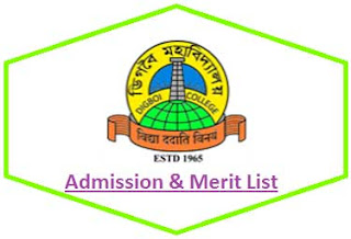 Digboi College Merit List