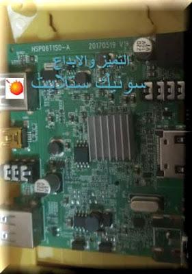لا للاحتكار فلاشة الاصلية FORTEC STAR H3 الاصفر HSP06T1S0-A