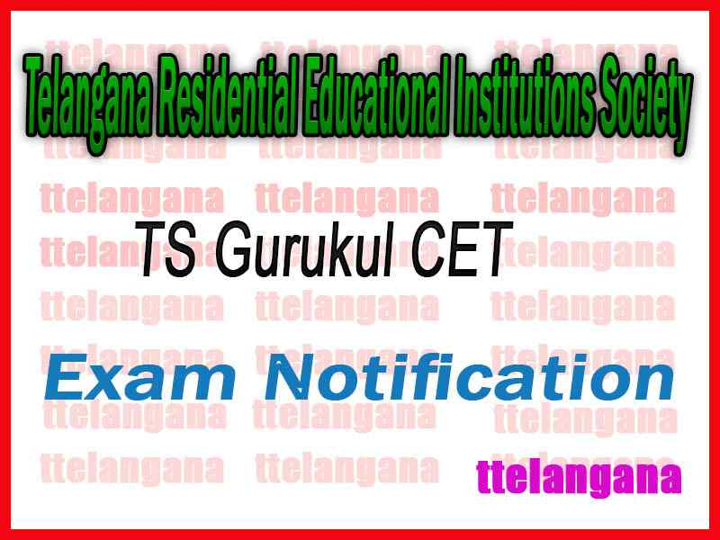 Telangana Gurukul Common Entrance Test 5th Class 2020 Notification Application