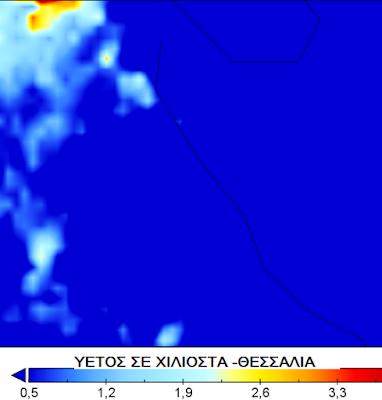 thesalia - Πρόγνωση Ελλάδας-Θεσσαλίας 18-20/5/2020