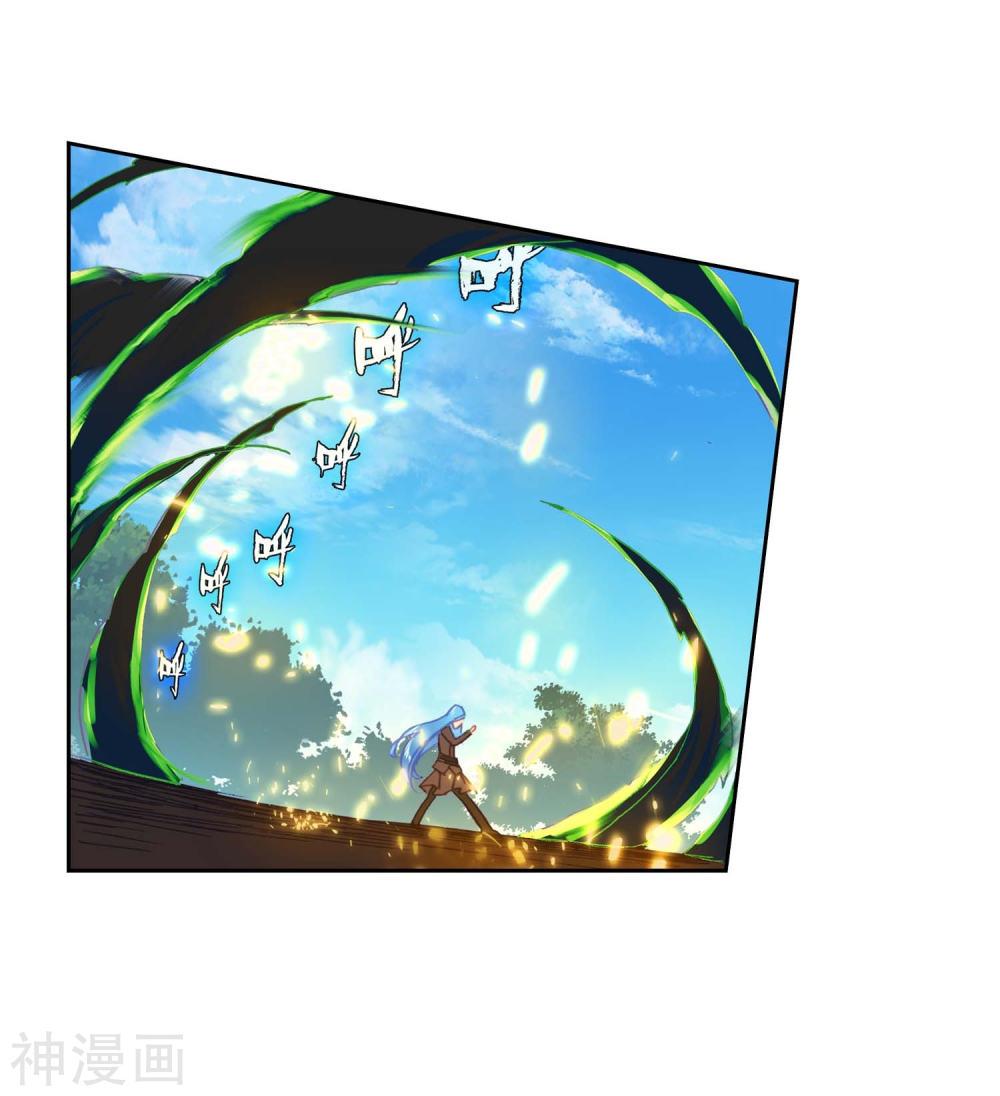 Tuyệt thế Đường Môn - Đấu La Đại Lục 2 chapter 212.5 video - Upload bởi truyensieuhay.com