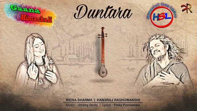 Duntara mp3 Song Download Richa Sharma feat Hansraj Raghuwanshi  ~ Gaana Himachali