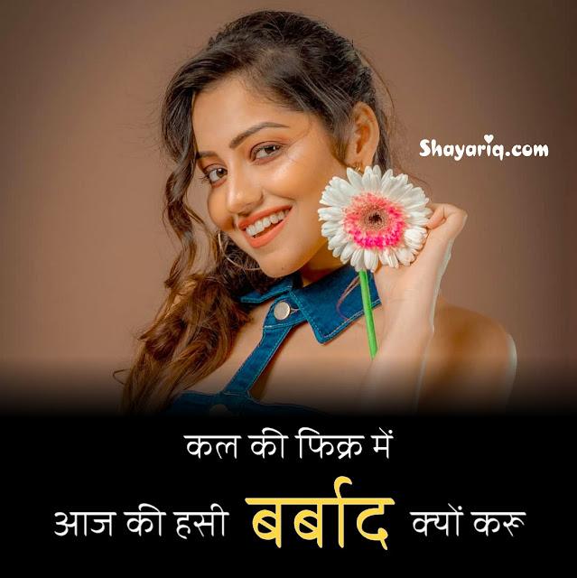 Hindi shayari, hindi photo shayari, hindi photo status, hindi photo Quotes, hindi photo poetry