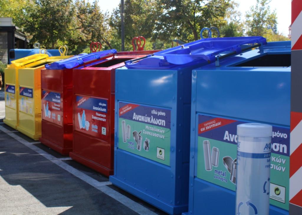 Σε λειτουργία η Γωνιά Ανακύκλωσης στην Νεάπολη της Λάρισας (ΦΩΤΟ)