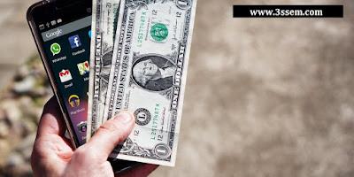 الربح من الانترنت مجانا من تطبيقات الجوال للاندرويد والايفون 2020