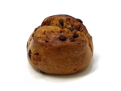 コーヒーのパン | MAISON KAYSER(メゾンカイザー)