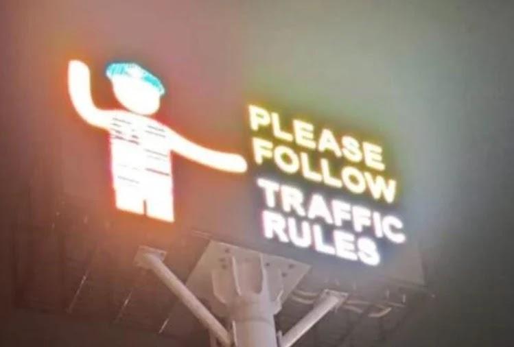 ट्रैफिक के नियम का पालन करें