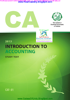 CAF-01 - INTRODUCTION TO ACCOUNTING 2013 - STUDY TEXT