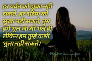 sad life hindi shayari