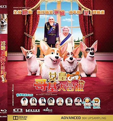 The Queen's Corgi [2019] [BD25] [3D] [Latino]