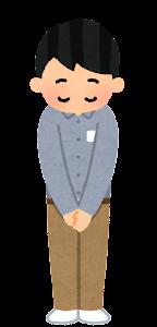 家電量販店の店員のイラスト2-3(男性・お辞儀)