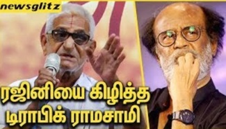 Traffic Ramaswamy Vigorously SLAMS Rajini | Funny Speech