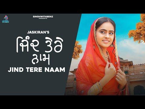 Song  :  Jind Tere Naam Lyrics Singer  :  Jaskiran Lyrics  :  Jaggi Tohra  Music  :  Game Boy Director  :  Sony Dhiman