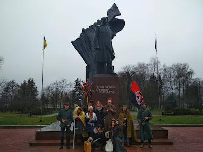 Ukraine Nazi youth Bandera anti-semitism