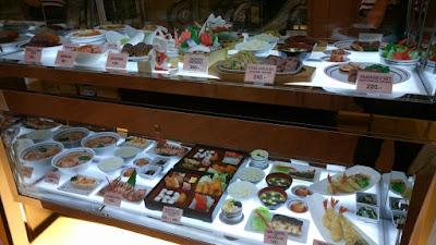 Fujiレストラン
