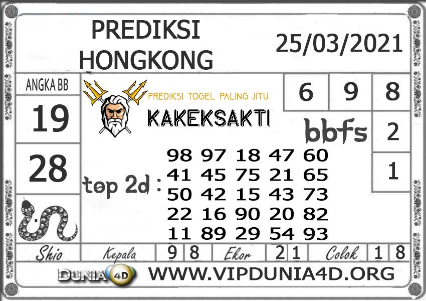 Prediksi Togel HONGKONG DUNIA4D 25 MARET 2021