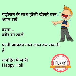 Hindi chutkule comedy