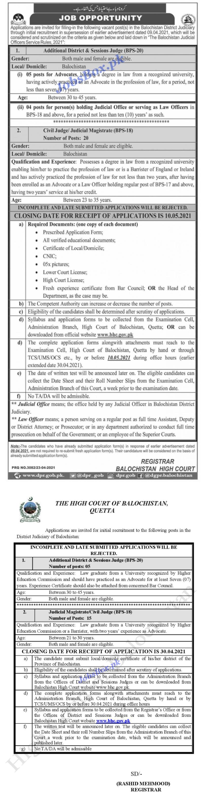 Latest Balochistan High Court BHC Jobs 2021