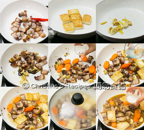 Braised Tofu with Roast Pork Belly Procedures