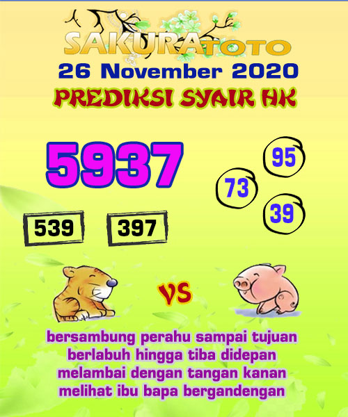 Syair Sakuratoto HK Kamis 26 November 2020