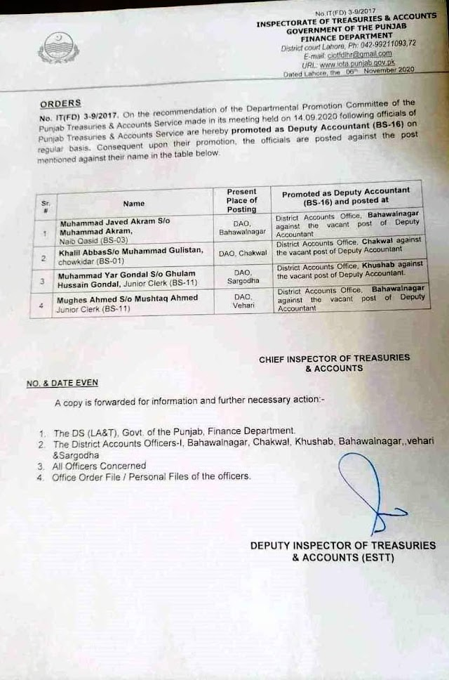 PROMOTION OF OFFICIALS OF DISTRICT ACCOUNTS OFFICES AS DEPUTY ACCOUNTANTS