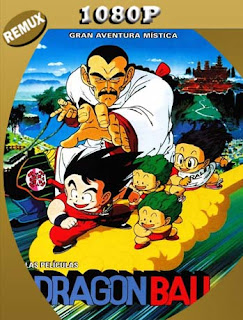 Dragon Ball: Una Aventura Mística (1988) BD REMUX [1080p] Latino [GoogleDrive] SilvestreHD
