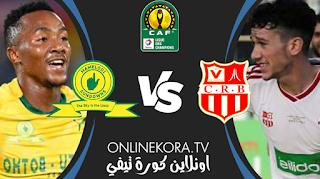مشاهدة مباراة ماميلودي صن داونز وشباب رياضي بلوزداد بث مباشر اليوم 09-04-2021 في دوري أبطال إفريقيا