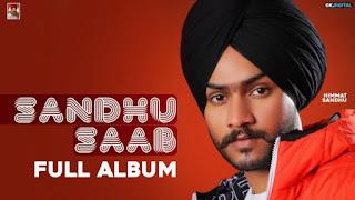 Ghar Da Brand Lyrics Himmat Sandhu | Sandhu Saab
