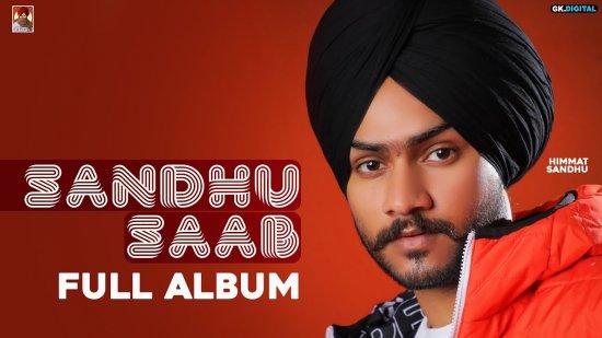 Shor Lyrics Himmat Sandhu and Gurlez Akhtar