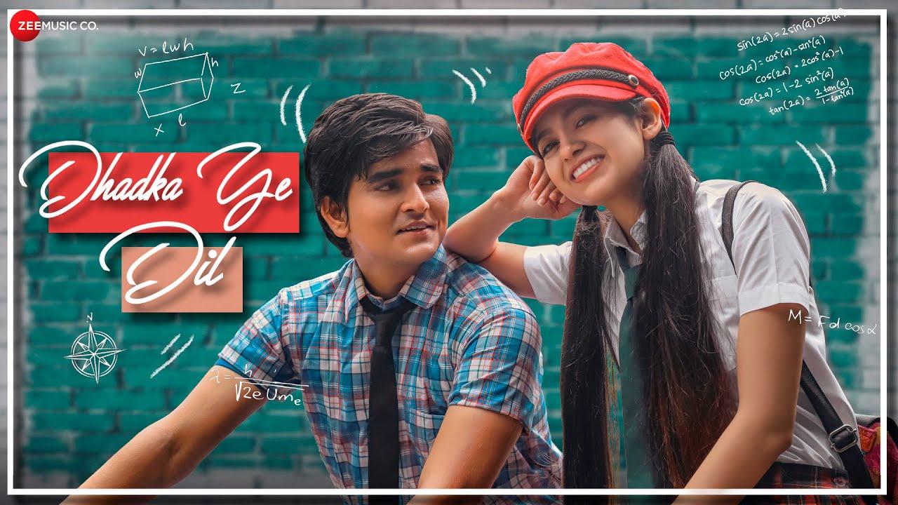 Dhadka Ye Dil Lyrics - Akash Pratap Singh & Raghda Iftekhar | Karan Mali