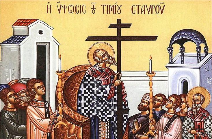 Τίμιος Σταυρός, ο θάνατος του θανάτου