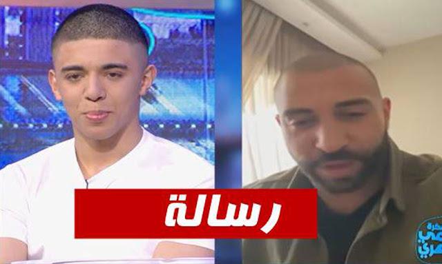 nidhal saadi khalil abdouli le foundou نضال السعدي خليل العبدولي
