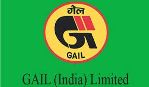 गेल इंडिया लिमिटेड GAIL India Limited Jobs Recruitment