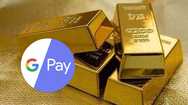 Now you can also gift gold through Google Pay, this feature is going to be added soon