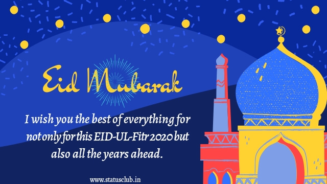 Eid Mubarak Festival Wishes In English 2020
