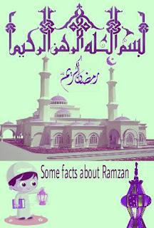 Ramzan Stock Photos & Pictures