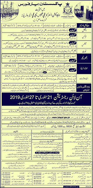 Pakistan Air Force Jobs 2019 For Teaching and Education Instructor | 300+ New Vacancies